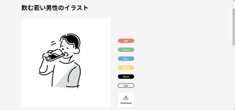 Loose Drawing イラスト 例1